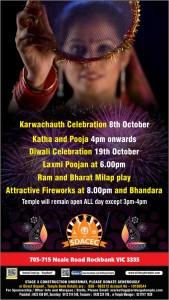 Diwali Celebration 2017
