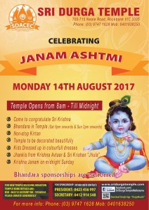 Janamashtami 2017_proof (1) (1)